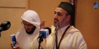 كلمة أبوزيد المقرئ الإدريسي في المؤتمر العالمي الثاني للتدبر بالدار اليضاء