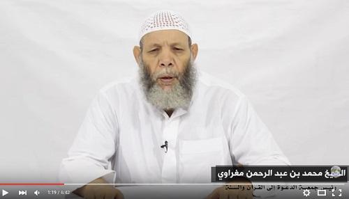 الشيخ المغراوي يعلن انطلاق حملة جمع التوقيعات بموقع أفاز للمطالبة بفتح دور القرآن
