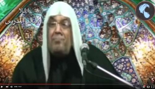 ملالي (ح9) - عاشوراء وملالي الشيعة
