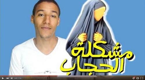 مشكلة الحجاب في المغرب - الشيخ سار