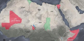 «داعش» في إفريقيا.. فروعها ومبايعوها وأنصارها