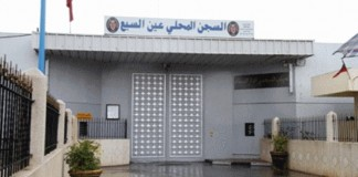 سجن عين السبع 1 ينفي اعتداء مدير المؤسسة وباقي الموظفين على سجين