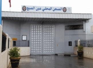 المعتقل الإسلامي محمد بوجعدية يفارق الحياة بسجن عكاشة بالدار البيضاء