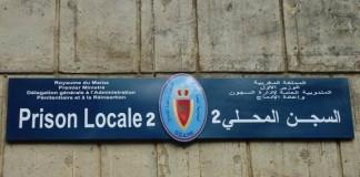 تقرير: السجون المغربية تفرج عن 6000 مغربي بريء خلال سنة واحدة