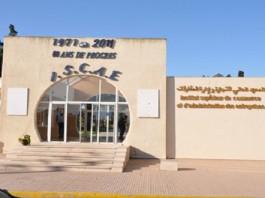 ISCAE يعيد 700 درهم للطلبة الذين لم يتم انتقاءهم لاجتياز مباراة ولوج سلك الاجازة