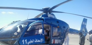 مروحيات وزارة الصحة تتدخل لإنقاذ حالات حرجة في عدد من مدن المملكة