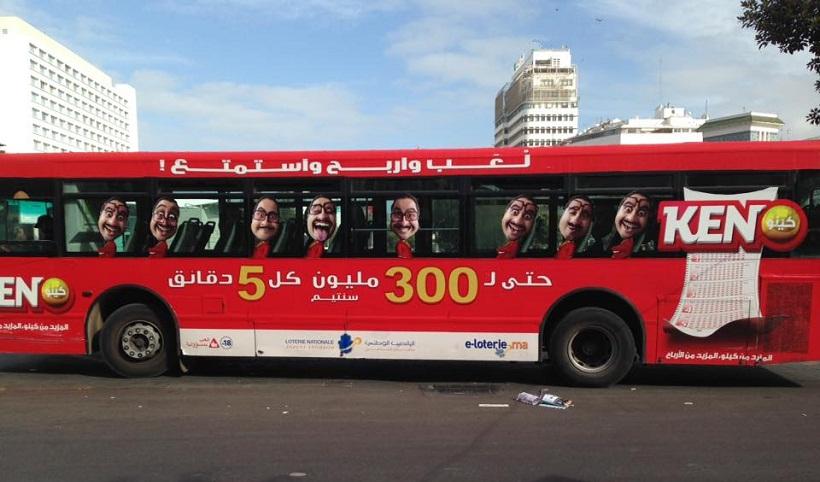 بعد المنع في التلفاز.. إشهارات القمار صارت متحركة في شوارع الدار البيضاء!!