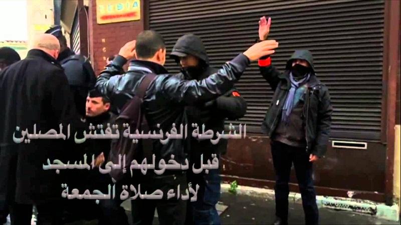 فرنسا تغلق 3 مساجد بحجة التصدي للأفكار المتطرفة
