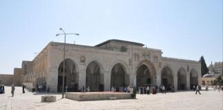 شرطة الاحتلال تعتقل ثلاثة حراس في المسجد الاقصى