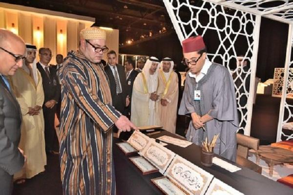 الملك يفتتح الأسبوع الثقافي المغربي بدولة الإمارات العربية المتحدة