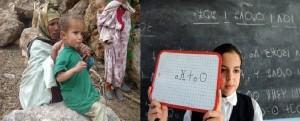 ما يحتاجه الأمازيغ في أعالي الجبال ليس تدريس الأمازيغية
