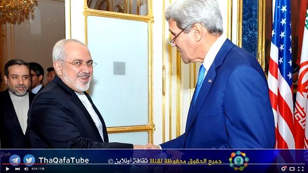 ماذا يعني رفع العقوبات الأمريكية عن إيران؟