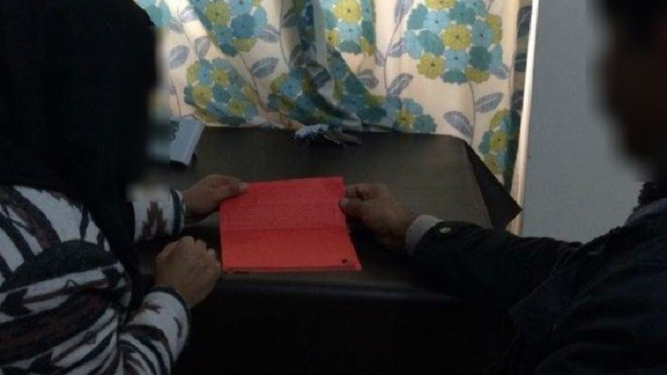 الشرطة البريطانية تستجوب طفلاً مسلمًا عمره عشر سنوات بسبب «خطأ إملائي»
