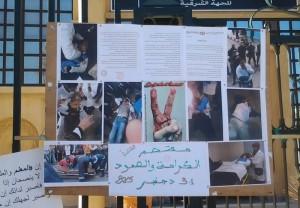 الأساتذة المتدربون بالجهة الشرقية يخوضون اعتصاما إنذاريا أمام الأكاديمية الجهوية