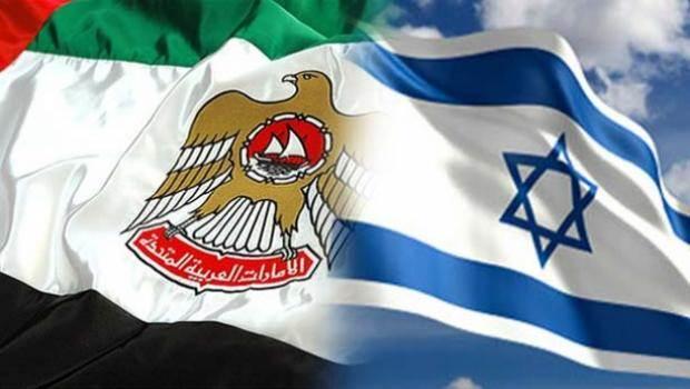 """أبو ظبي تطبّع مع """"إسرائيل"""" من بوابة المؤتمرات الرياضية"""