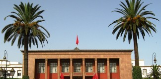 البرلمان المغربي بمجلسيه يرفض قرار ترامب بشأن القدس ويعتبره قرارا يفتقد إلى أي سند قانوني أو سياسي أو أَخلاقي
