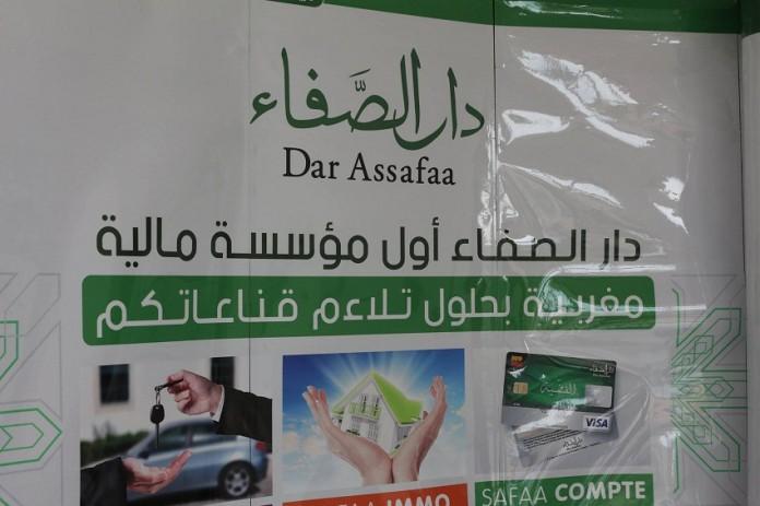 د. بلاجي: نشرت اليوم أربع رخص للبنوك التشاركية بالمغرب وانطلقت في العمل