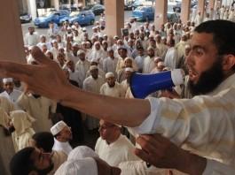 إعلان عن إعانة عيد الأضحى للقيمين الدينيين