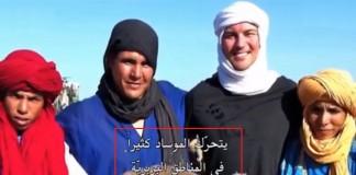 بالفيديو.. كيف يخترق الموساد المناطق الأمازيغية في المغرب ويستميل الساكنة لخدمة أجندته الصهيونية، ويخلق الفتنة بين العرب والأمازيغ؟