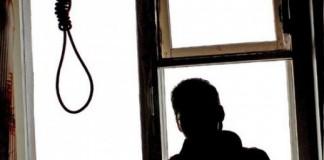 تنامي حالات الانتحار يثير قلق وزارة الداخلية