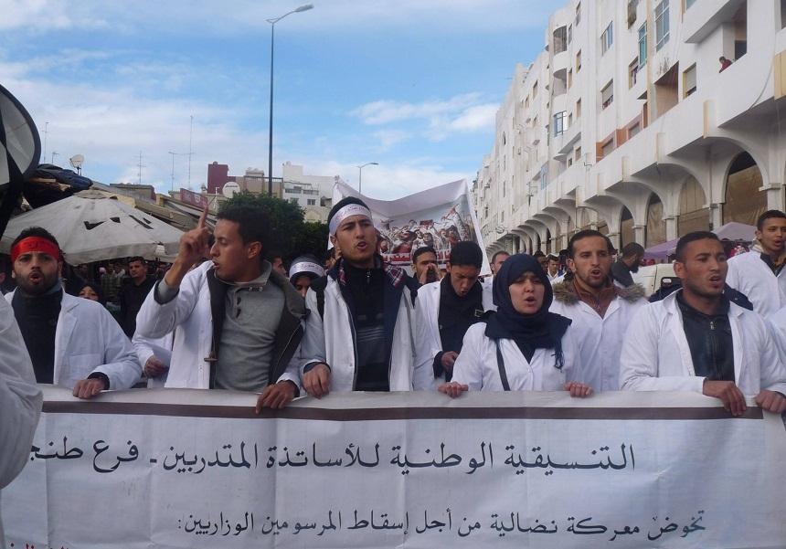 الأساتذة المتدربون يرفضون المقترح الأخير ويحشدون لمسيرة 20 مارس