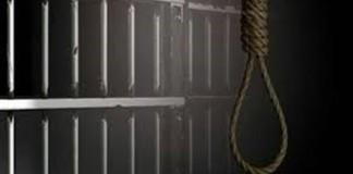 فيدرالية اليسار تطالب بتعويض الإعدام بعقوبات حبس