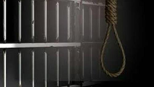 الأمم المتحدة والاتحاد الأوروبي ينتقدان بشدّة إعدام السعودية 37 شخصًا