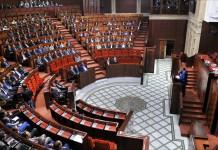 اليحياوي: هل هناك نية مبيتة للبرلمانيين من أجل إقبار مشروع قانون منع تعدد التعويضات؟!