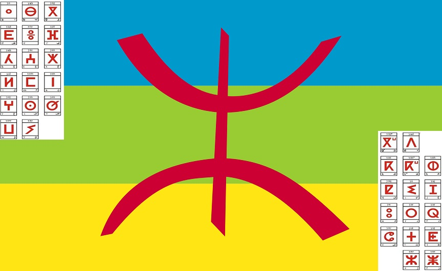 باحث في الشأن الأمازيغي: السنة الأمازيغية مجرد أكذوبة وسرقة تاريخية وتيفيناغ اختراع فرنسي هدفه إشعال حرب أهلية في المغرب
