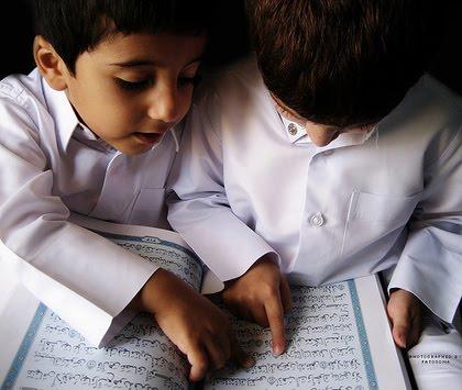 التربية الإسلامية في قفص الاتهام