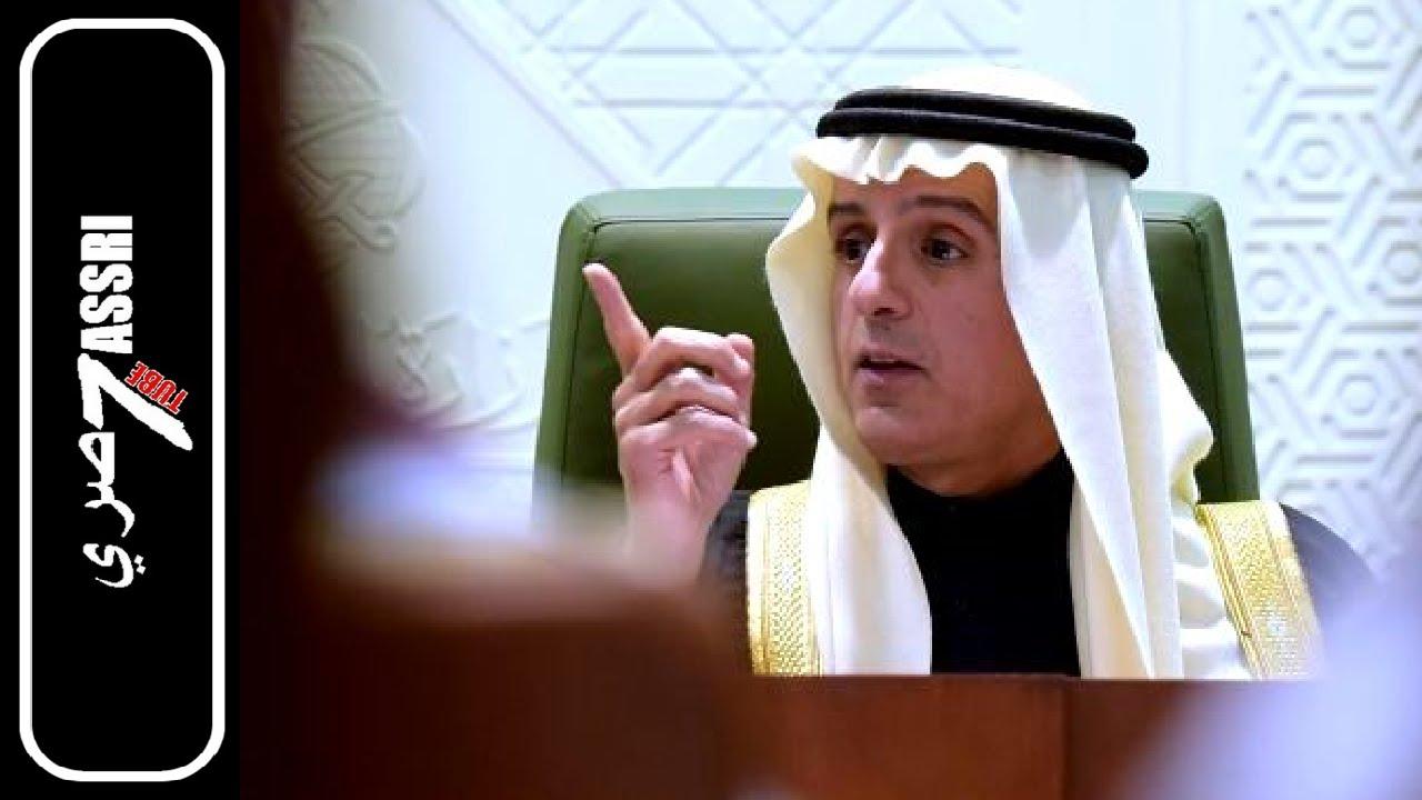 مسودة بيان مؤتمر الرياض تؤكد على رحيل الأسد