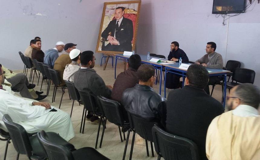 مكتب جديد لفرع جمعية أساتذة التربية الإسلامية بالرحامنة وهؤلاء أعضاؤه