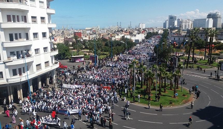 مكتب محلي مؤقت بالناظور للتنسيقية الوطنية للأساتذة المتدربين بالمغرب
