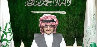 السعودية توقف أمراء ووزراء بينهم الوليد بن طلال بتهمة غسيل الأموال