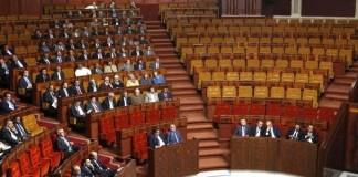 المحكمة الدستورية تصدر أول قرار لها بشغور مقاعد برلمانية