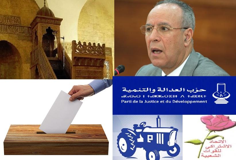 حملة فيسبوكية للمطالبة بالاستغناء عن أحمد التوفيق.. واقتراح د. مصطفى بنحمزة