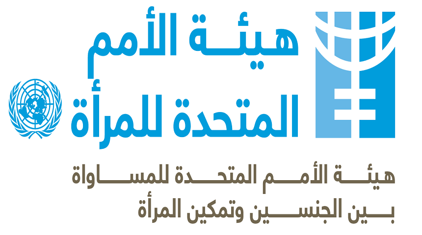 مكتب الأمم المتحدة للمرأة