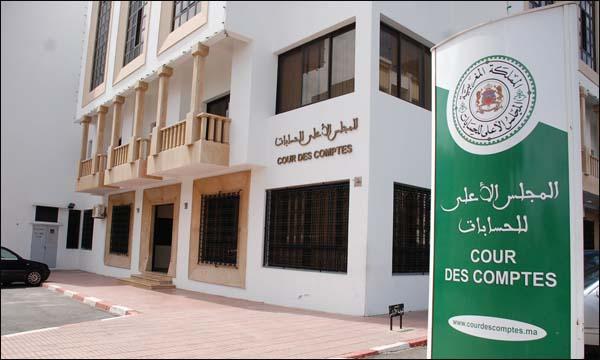 المجلس الأعلى للحسابات ينشر تقريره السنوي برسم سنتي 2016-2017
