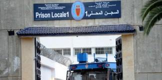آخر مستجدات فرار المعتقلين السبعة من مركز الإصلاح بسلا