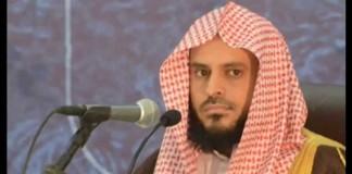 فيديوهات.. الرد على من يقدح في صحيح البخاري - الشيخ عبد العزيز الطريفي