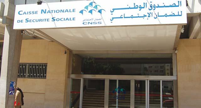 بشرى للمنخرطين.. الصندوق الوطني للضمان الاجتماعي يلغي نظام المراقبة الطبية