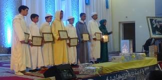 تتويج التلميذة عتيقة الزروقي وتكريم الفقيه الحاج المدني الظريفي ضمن فعاليات المهرجان القرآني لاشتوكة
