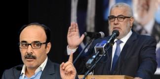 المحكمة الدستورية تجبر البيجيدي والبام على التحالف