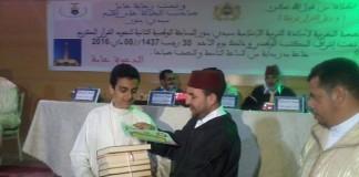 التلميذ أيمن شقيرة عن فرع فاس يفوز بالمسابقة الوطنية لتجويد القرآن الكريم