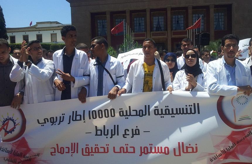 بعد انتهاء أزمة الأساتذة المتدربين.. 10.000 إطار تربوي يبدؤون احتجاجاتهم من أجل الإدماج