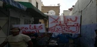 اعتقال نبيل الموساوي (وحش سلا).. واحتجاج أصدقائه مطالبين بإطلاق سراحه