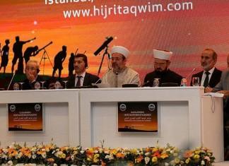 رئيس الشؤون الدينية التركي: توافق إسلامي على تطبيق التقويم الهجري الأحادي