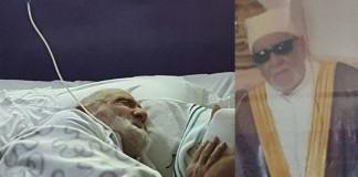 وفاة الشيخ المعمر المسند محمد ابن الحافظ محمد الحجوجي الفاسي رحمه الله تعالى