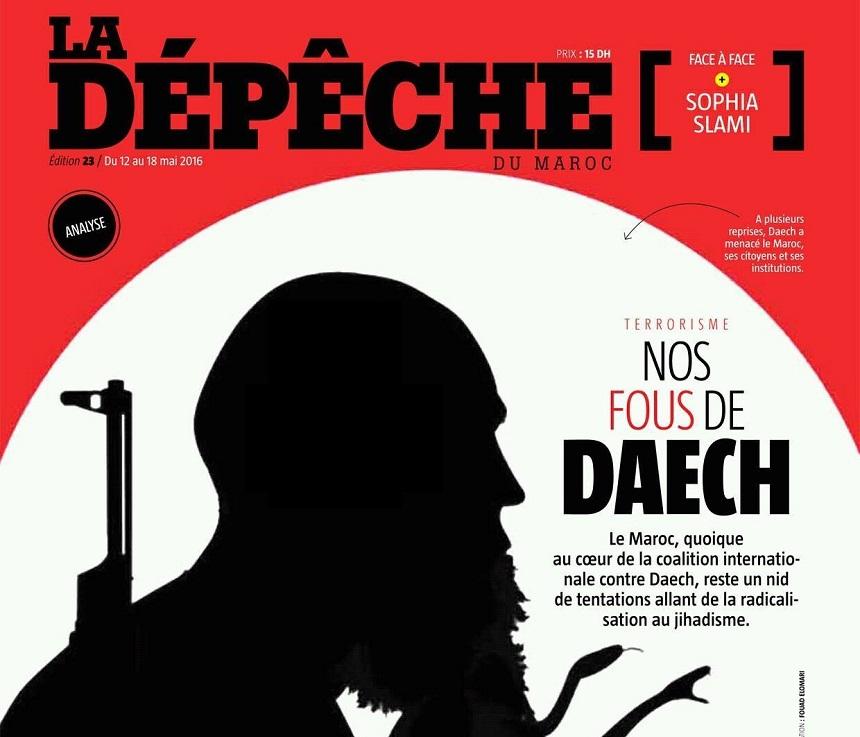 مجلة مشروع «آخر ساعة» تتحدى مشاعر المغاربة وتنشر رسما يعرض بالنبي صلى الله عليه وسلم
