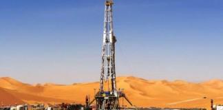 اكتشاف كميات مهمة من الغاز الطبيعي بشفشاون